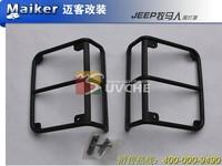 Taillight Cover  for Wrangler Jk 2007-2014   Stainless steel taillamp  cover