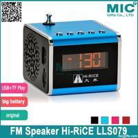 Latest portable Mini Speaker HiFi Music MP3/4 Player Micro SD TF FM Radio Clock alarm setting for Free Shipping LLS080