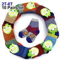 New 2014 Boy And Girls Socks For 2-6 years Kids Winter Sock Childrens Fashion Cartoon Socks 20pcs/lot Free Shipping