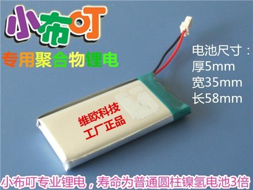 Tablet Battery Price Battery 3.7v Tablet pc Gps