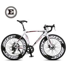Ou Baike machete Road Cycling Road Race road bike racing aluminum alloy dual disc brakes(China (Mainland))