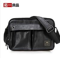 Single Shoulder Bag Messenger Bag Shoulder male and female diagonal package Korean tide package