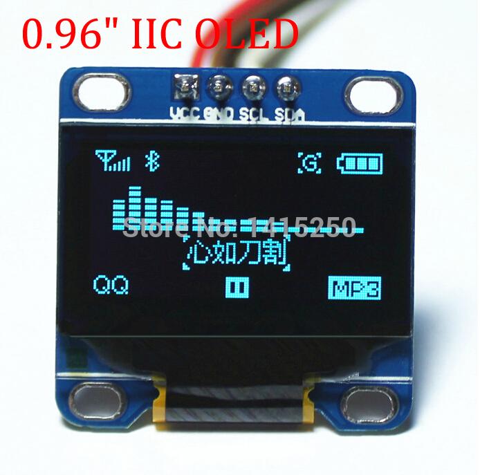 "free shipping,0.96"" I2C IIC OLED Blue colour Display for arduino mcu arm(China (Mainland))"
