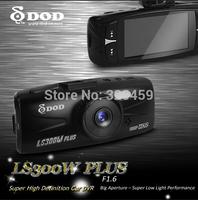 LS300W PLUS Car DVR Camera Recorder