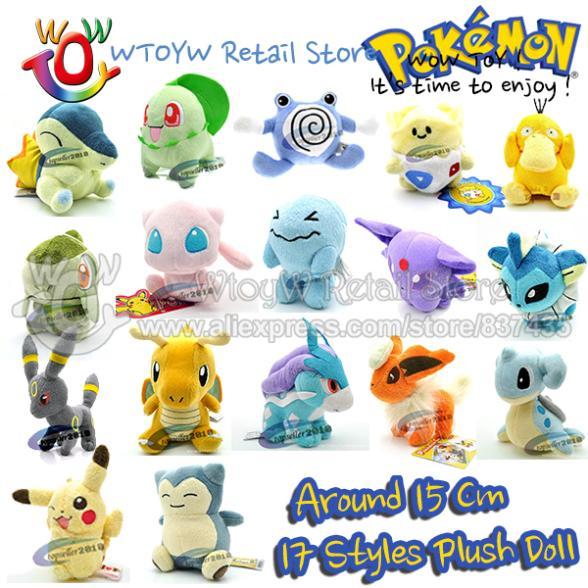 10pcs/lot free shipping 15 cm 17 styles random anime pokemon pokeball dolls plush baby toy for boys boneca pelucia(China (Mainland))