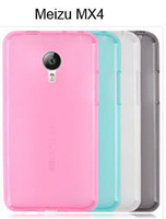 New! Soft Case for MEIZU MX4 Phone Cover Skin Shell+ Free Screen Film 20pcs/lot