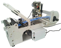 Free Shipping,100% Warranty Round Bottle Labeling Machine with Dater ,Labeling Machine, China Manufacturer