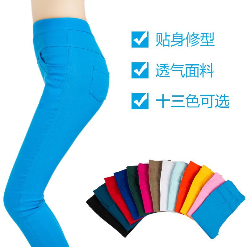 2014 nova das mulheres outono doces bolso cor leggings estiramento calças lápis coreano Slim(China (Mainland))