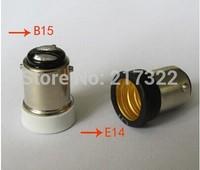 BA15D TO E14 adapter Conversion socket High quality material fireproof material BA15D TO E14 socket adapter Lamp holder