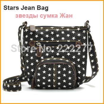 2014 мода этническая старинные дамы сумку свободного покроя холст Desigual звезды женщин сумка Bolsas Harmes Prado спортивная сумка для женщин