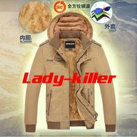 Men Outwear Coat Parka Men's Coat Winter Overcoat Outwear Winter Jacket Hooded Thick Fur Jackets Outdoor***Size 3XL***