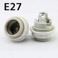 E27 Ceramic Base Socket LED Light Lamp Bulb Adapter Converter