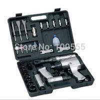"TNT Free shipping! Best Quality 33pcs 3/8"" Air Tools Kit WT-5513"