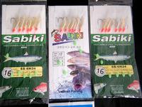 10Packs(10bags) #16~#20 Sabiki Fish Skin Baits Rigs bleeding Fishing Lures Catching