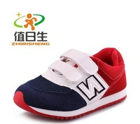 2014 style  Kid's  sports shoes boys and girl 2014 new tide boys shoes casual shoes for sale. EU21-37 Free of shipping