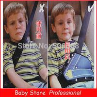 Wholesale 2014 New Arrival Baby Child Car Safety Belt Adjuster, Children Resistant Safety Belt Protector Shave