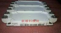 Free shipping    FS450R12KE3 FS450R12KE3-S1
