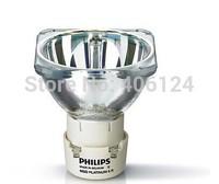 24361-8 2498-8 5R PLATINUM MSD200R5 ROCCER REPL. LIGHT BULB / LAMP for Phi