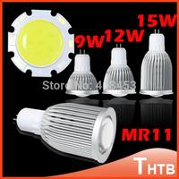 5pcs/lot High Bright MR11 SMD COB Cool/Warm White LED Spotlight Bulb cob led light Lamp bumb lamps 9W 12W 15W Fress Shipping