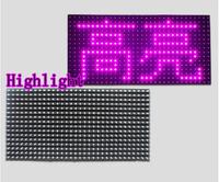 wholesale P10 outdoor LED single purple unit board display unit board module kit purple accessories