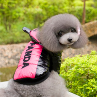 2Color Pet Clothes Cute Panda Design Hoodie Coat Dog Cotton Jacket Puppy Coat Winter Dog Clothes Apparel S-XXL Free Shipping