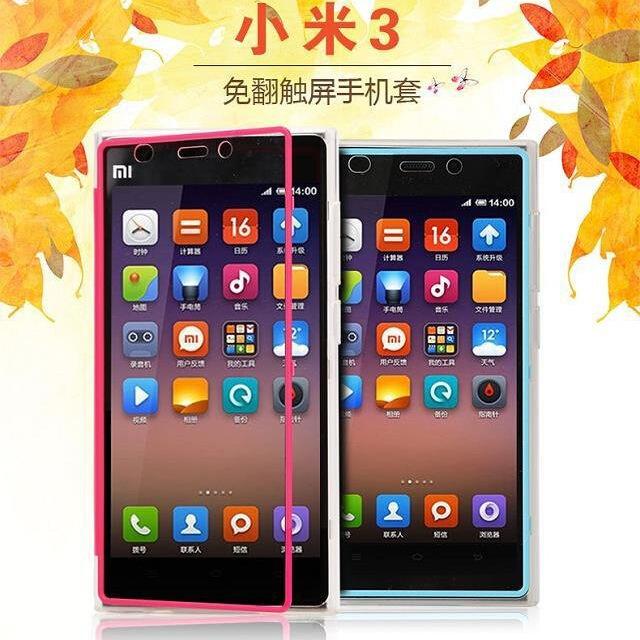 Чехол для для мобильных телефонов Oem Xiaomi 3 mi3 1 чехол для для мобильных телефонов 3 smart 3