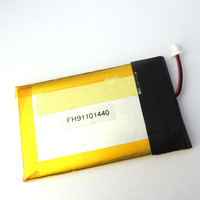 G9000-SY 3.7v  Li-Polymer Rechargeable Battery with plug
