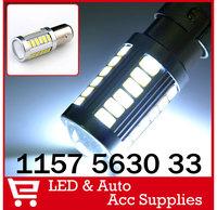 2Pcs 33 LED 1157 BAY15D 5630 LED Backup Parking Turning Signal Car Bulbs Xenon White Tail Light lamps