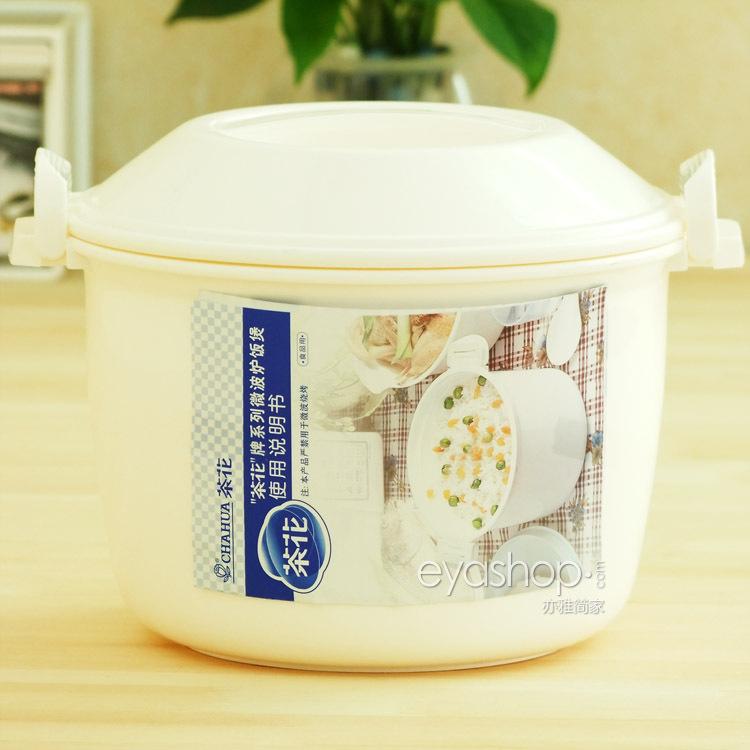 Promoci n de microondas y horno de convecci n compra - Cocinar vapor microondas ...