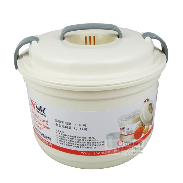 Promoci n de convecci n horno de microondas compra - Cocinar vapor microondas ...