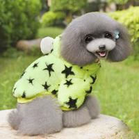 Winter Pet Dog Stars Fleece Soft Pajamas Coat Puppy Hoodie Clothes Costumes