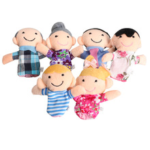 6Pcs Family Finger Puppets Cloth Doll Baby Educational Hand Toy Story Kid  E5M1(China (Mainland))