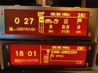 For.PSA Peugeot Citroen Sega spin c5 307 308 408 RD45 RD43 Chinese phone book screen song