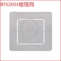 MT6260A sik Network