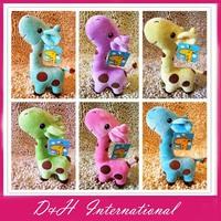 5PCS/lot Plush Stuffed TOY ; Animal DOLL ; 18CM Giraffe Figure DOLL Plush TOY Car & Room Strap Pendant ; Animal Figure toys