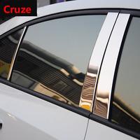 8 pcs/lot Car refiting Cruze sedan Car Stainless Steel B column decorative sticker/ rear column sticker / middle column stikcer
