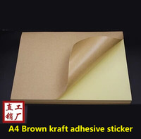 Free shipping A4 brown kraft sticker paper label printing Paper, Glossy Matte A4 adhesive sticker, adhesive strength,100 sheets