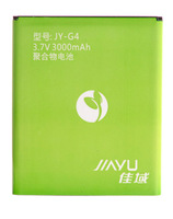 battery for Jiayu g4/g4s/g4c  Free Sweden Post  Original Jiayu 3000mAh battery 3.7V polymer battery best price welcome wholesale