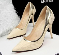 Free shipping 2014 new beige orange pointed toe stiletto high heels shoes female sexy party snakeskin women pumps wedding shoes