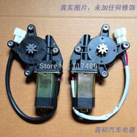 refit QQ3 , Chery QQ3 window lifter motor