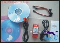 free shipping all in1 Flight Simulator wireless Cable/USB Dongle For all JR Futaba WFLY Walkera FS TX(XTR/G6/PHOENIX5.0)