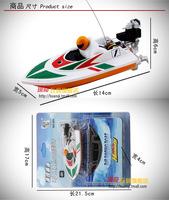 mote control boat rowing Huanqi mini remote control remote control powerboat with charging remote control boat wholesale