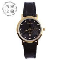 Hot 2014  fashion gold watch brand genuine leather for women calendar diamond quartz watch LB8858a-07