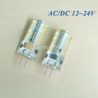 free shipping 10x G4 3w 72 3014 SMD LED Corn bulb AC/DC 12-24V Warm White Silicone Crystal