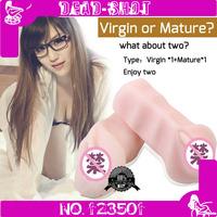 ST169 Nice Feeling Male Masturbators Mens Adullt Sex Toys Masturbator Vaginal Male Masturbators 2pcs/set Drop Shipping