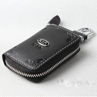 KIA RIO K2 K5 I30 Solaris Verna Pride Sportage leather car key holder, key case, key bag ,car accessories
