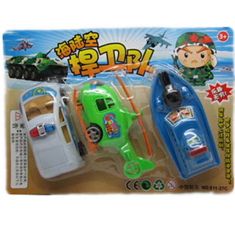 Mainan Online Anak Kreatif Anak-anak ' Mainan