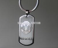 keychain casual  key holder creative gift  Football key chain chaveiros metal  2014 new  hot sale keyrings sports