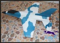 mini F16(PNP SET TAIL PUSH VERSION) EPO plane/  RC airplane/RC MODEL HOBBY TOY/winspan:616mm /add radio.battery to fly!