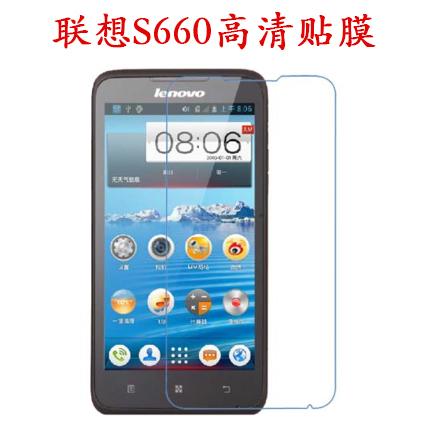 Защитная пленка для мобильных телефонов Lenovo S660 4,7 чехол для для мобильных телефонов for lenovo lenovo s660 lenovo s660